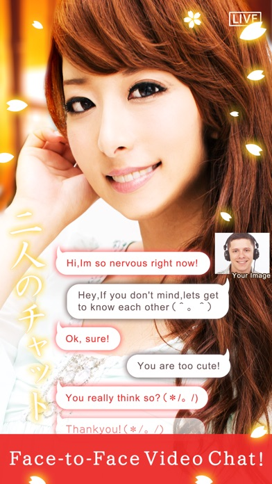 Japanese Live - Video Chat Rooms with Asian Girls on the App Store - live video chat room