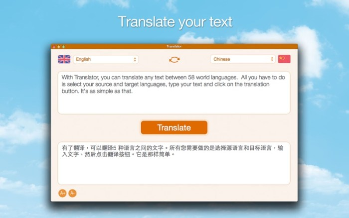 1_Translator!.jpg