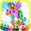 Phoobal Boonpunya - ぬりえブック子供向けゲーム - 就学前の幼児のためにリトルポニーとユニコーン絵画デッサン アートワーク