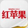 富媒数字 北京 - 《红苹果》 アートワーク