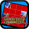 Lessa Bruno - Super Guess Character Game: For Yugioh Version アートワーク