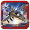 Yeisela Ordonez Vaquiro - Air Iron Force Secret Strike アートワーク