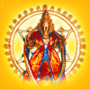 Abirami Audio Recording Pvt. Ltd., - Chakrathalwar - Sri Sudarsana Tamizh Devotional Songs アートワーク