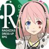 ポッシブル北海道 - 着せ替えRagazzA13DX for iPad アートワーク