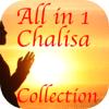 eMobitech Solutions - All Chalisa Gujarati アートワーク