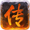 Wang Wei - 烈焰沙城-烧猪岁月 热血PK 千人实时国战 アートワーク