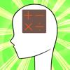 Hiroyuki Shinomiya - 右脳を鍛える!逆さ計算!! アートワーク