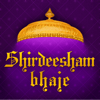 Abirami Audio Recording Pvt. Ltd., - Shirdeesham bhaje - Devotional Songs of Sri Shirdi Sai Baba アートワーク