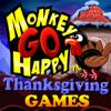 Robin Vencel - Monkey GO Happy Thanksgiving Games アートワーク