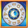 Muhammad Wahhab Mirxa - Astrology (in Urdu) アートワーク