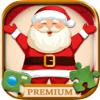 Intelectiva - クリスマスの魔法のパズルゲーム - プロ アートワーク