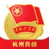 Yang Yang - 杭州青创 アートワーク