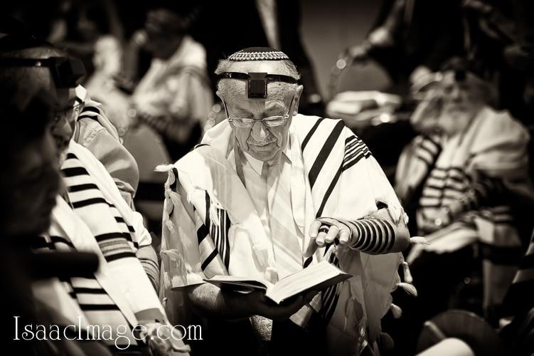 Beith Avraham Yosef Synagogue