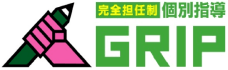 グリップ新宿牛込校