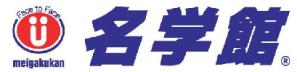 名学館 松山校・菰口校/キッズ・アフタースクール豊橋