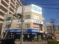 ISC犬山留学センター 名学館 犬山校