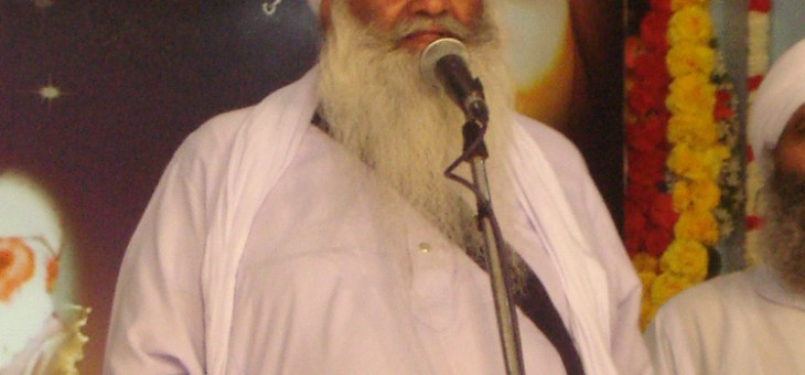36th Barsi of Sant Baba Isher Singh Ji Rara Sahib Wale