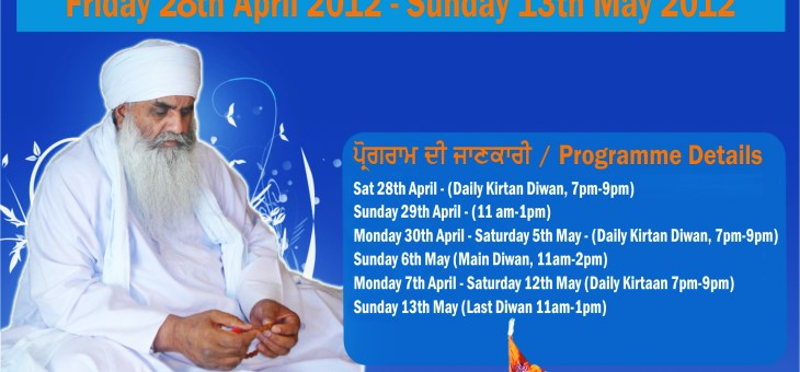 Sant Baba Mann Singh Ji Kirtan Schedule May 2012