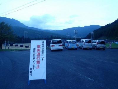 上演中の車の通行に関する看板は曽爾村の協力で直ぐに用意された。野外公演は地元の人を始め、多くの人の理解と協力のお陰で成り立っている。