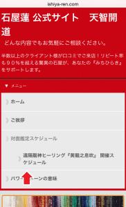 kiryu-schedule-sh