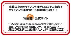official-banner