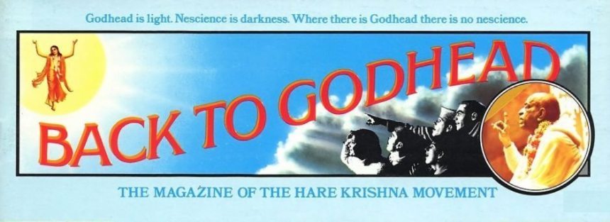 Back to Godhead | ISKCON Bangalore