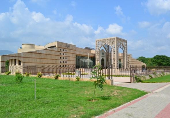 Aiwan-e-Quaid building in Fatima Jinnah Park Islamabad