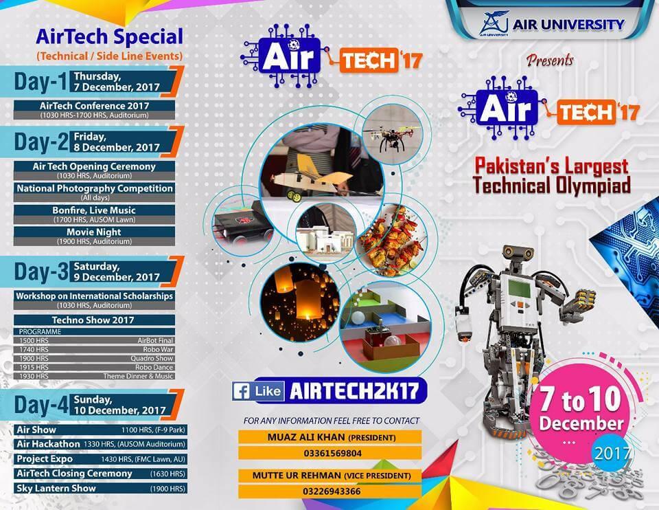 AirTech17_Invitation3 (1)