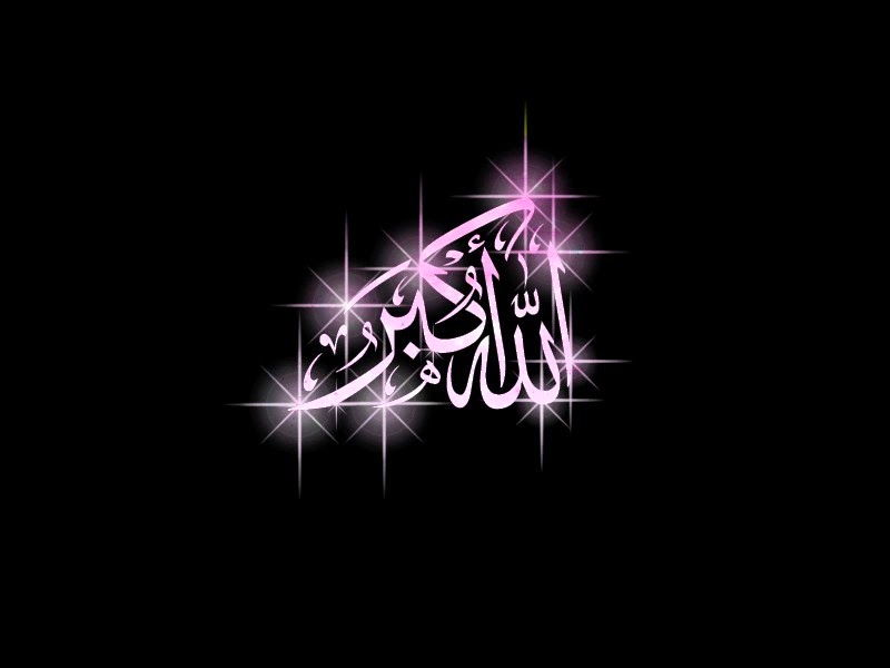 Beautiful Wallpapers With Quotes In Urdu Top Beautiful Islamic Wallpapers Islamghar