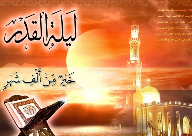 Islamic Quotes Wallpapers For Whatsapp Lailatul Qadar Best 12 Wallpapers Islamghar