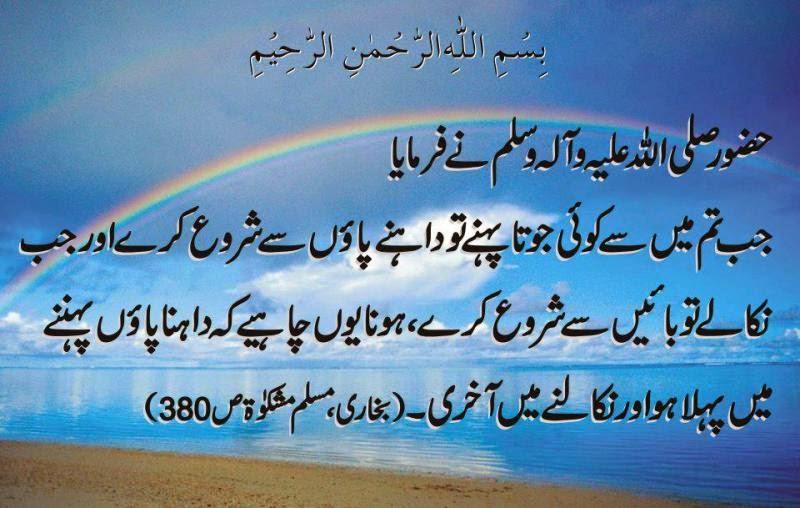Gud Morning Wallpaper With Quotes In Hindi Hadith Hadees E Nabvi In Urdu Islamghar