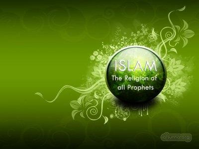 Islam Glaube Lernen nach Quran und Sunnah | Islam leben ...