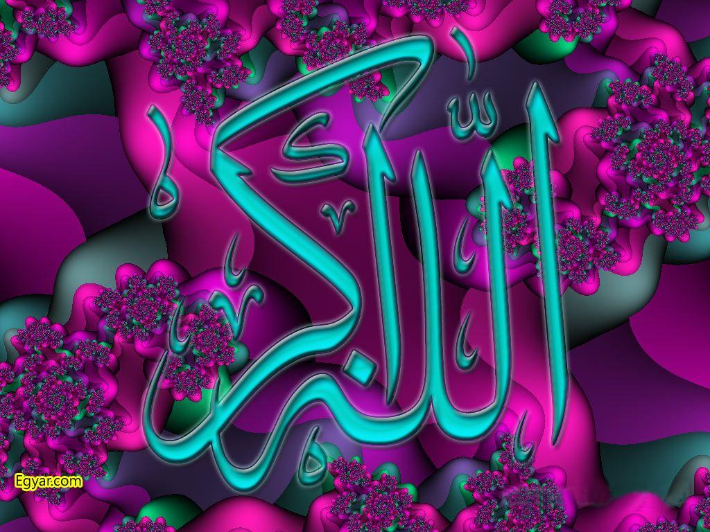 Masha Allah Hd Wallpaper خلفيات اسلامية لويندوز 8