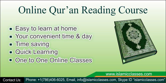 Online Quran Reading Learn To Read Quran With Tajweed - Online Study Quran