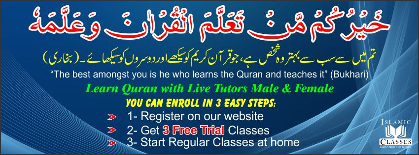 Learn Quran Online Learn To Read Quran Online - Online Study Quran