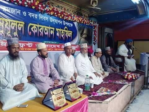 islamic front bd