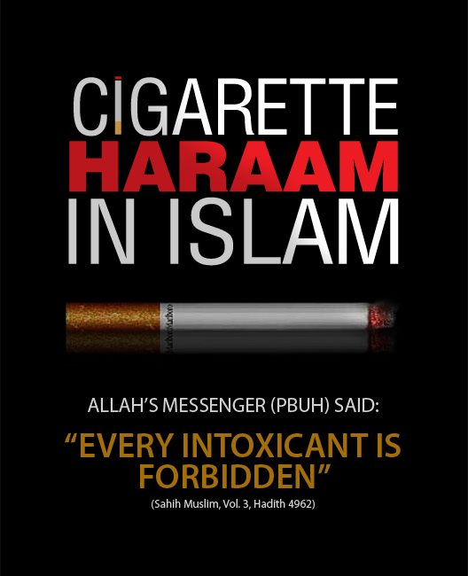 Stop Smoking Quotes Wallpaper Blog All Islamic Content In One Place