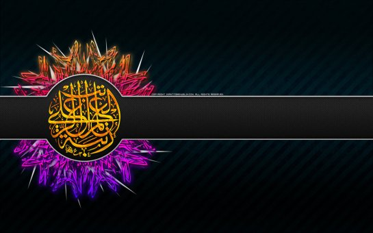 Masha Allah Hd Wallpaper Islamic Wallpapers Gallery Islam The Only True Religion