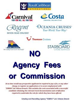 NO-Agency-Fees