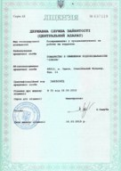 licence-Ismira-Odessa