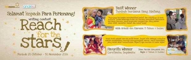 ismyama.com writing contest anakku