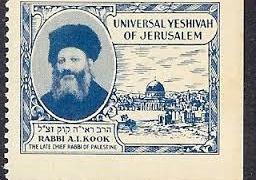 rav-kook-universal-yeshiva-of-jerusalem