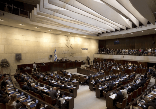 Dov Lipman - A Costly Coalition at Least NIS 6.9 Billion. The Knesset .