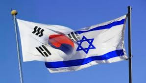 Israel and Korea