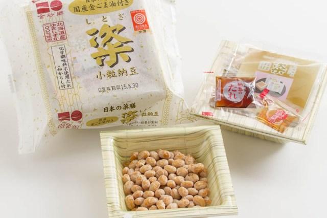sitogi-natto