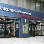 yodobashi-yokohama01