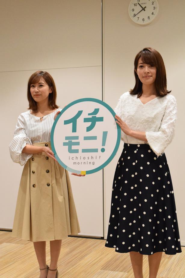 石沢綾子の画像 p1_30