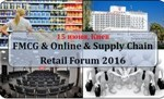 Image_FMCG & Online & Supply Chain 2016_1