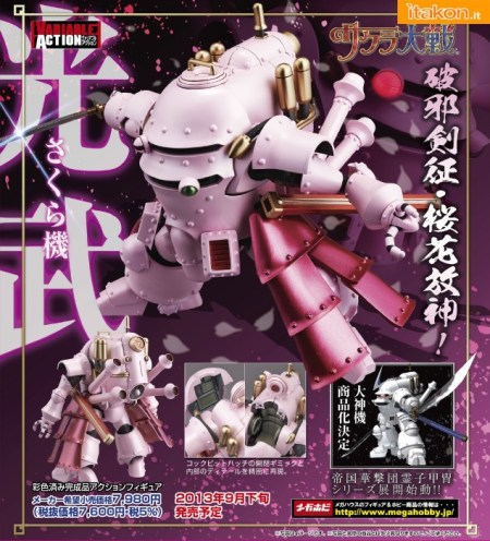 sakura taisen - sakura koubou variable action - MegaHouse 5
