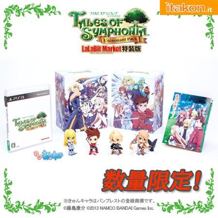 tales of symphonia unisonant pack - kotobukiya - banpresto 1